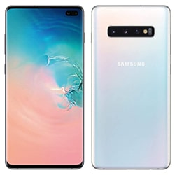 Gift Ideas For Brother Samsung Galaxy S10