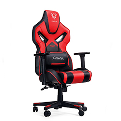 Birthday Gift Ideas For Husband Gaming Chair