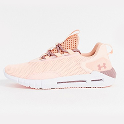 Gifts For Best Friends Under Armour Sneakers